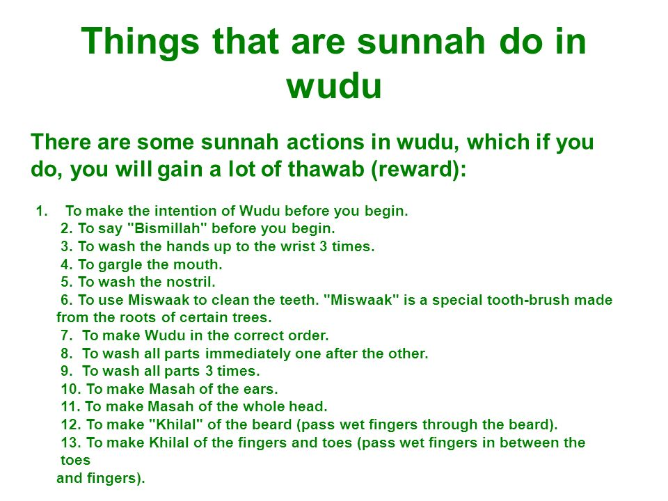 Things that are sunnah do in wudu