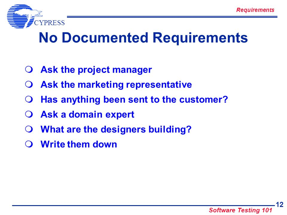 No Documented Requirements