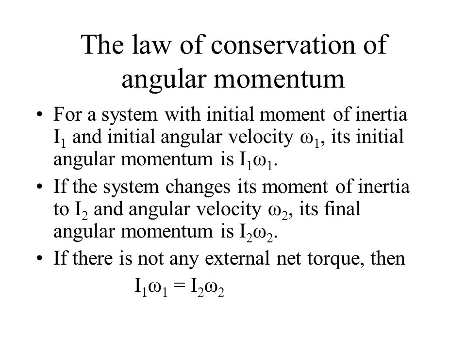 The law of conservation of angular momentum
