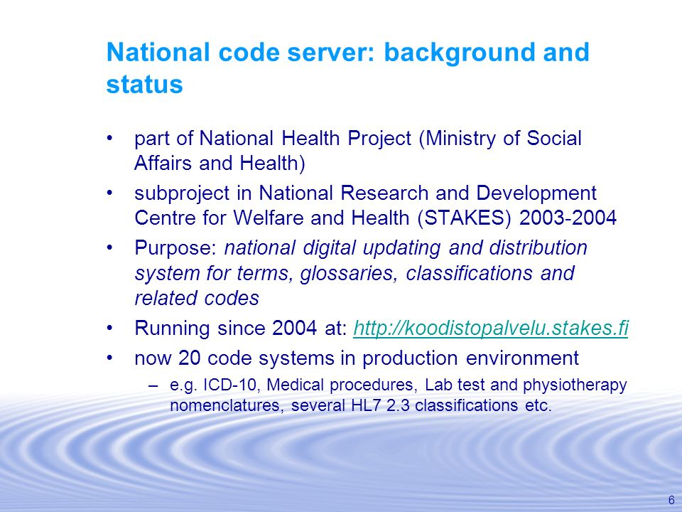 National code server: background and status