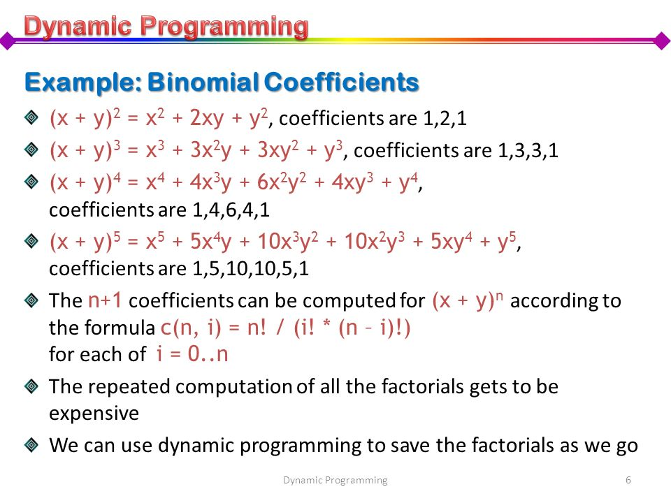 Example: Binomial Coefficients