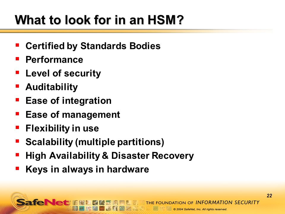 What to look for in an HSM