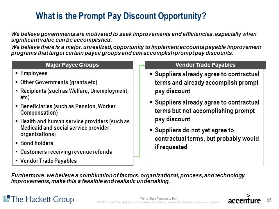 What is the Prompt Pay Discount Opportunity
