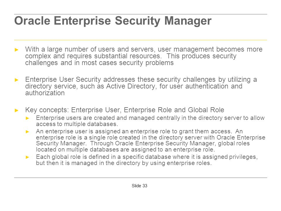Oracle Enterprise Security Manager