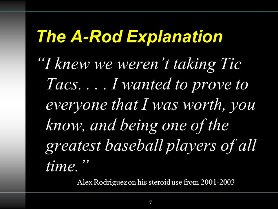 The A-Rod Explanation