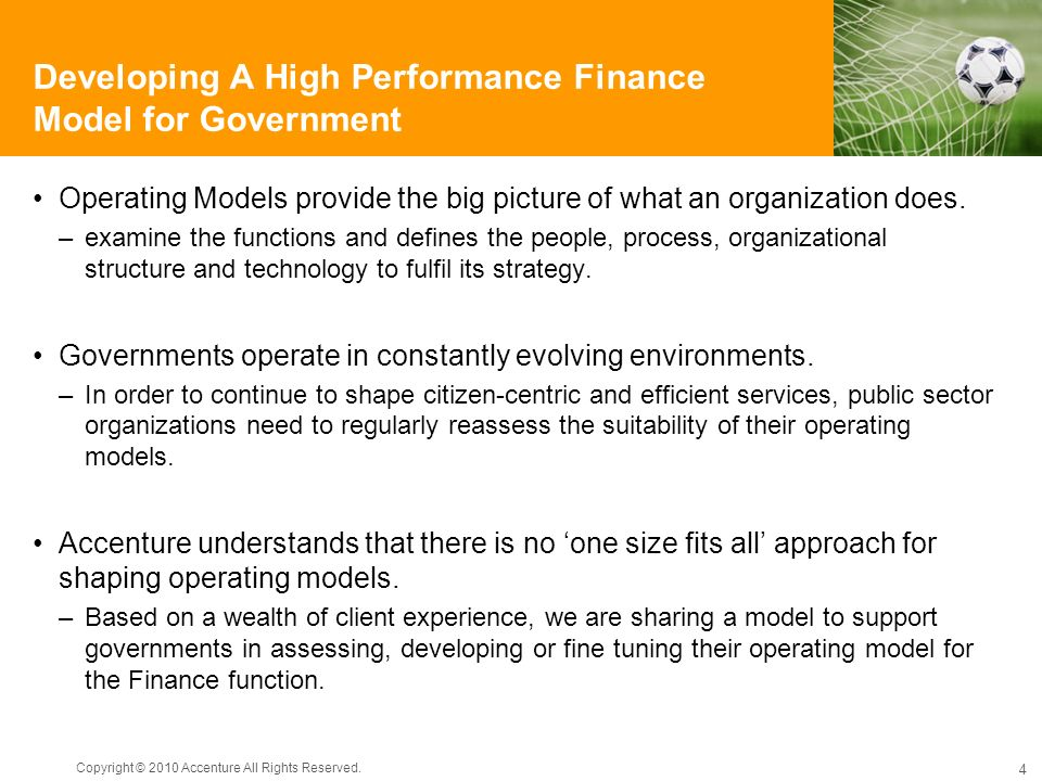 Developing A High Performance Finance Model for Government