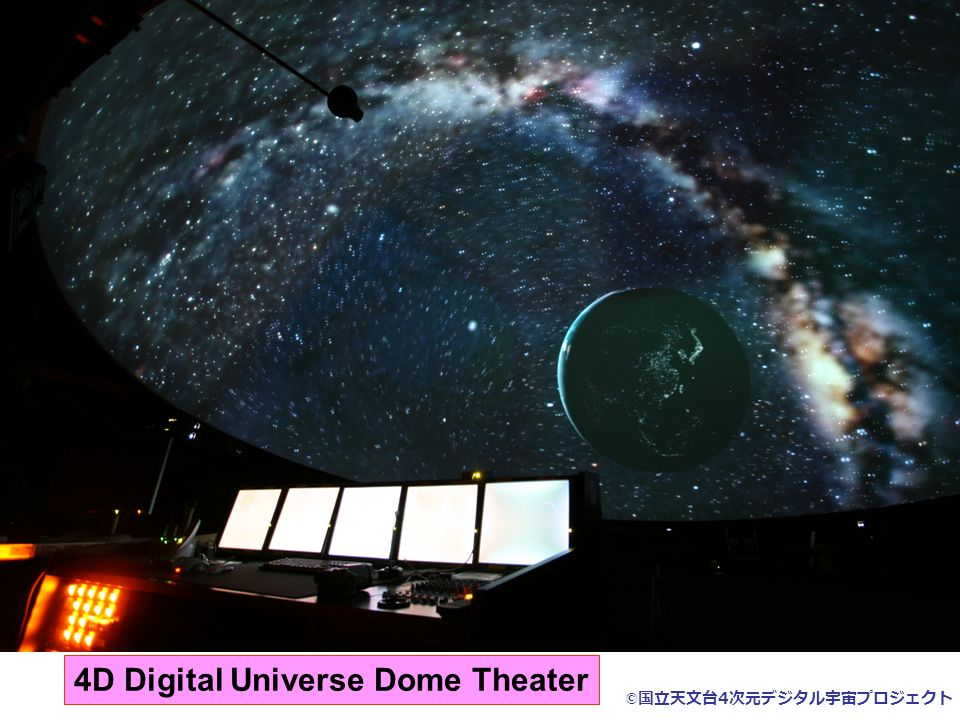 4D Digital Universe Dome Theater