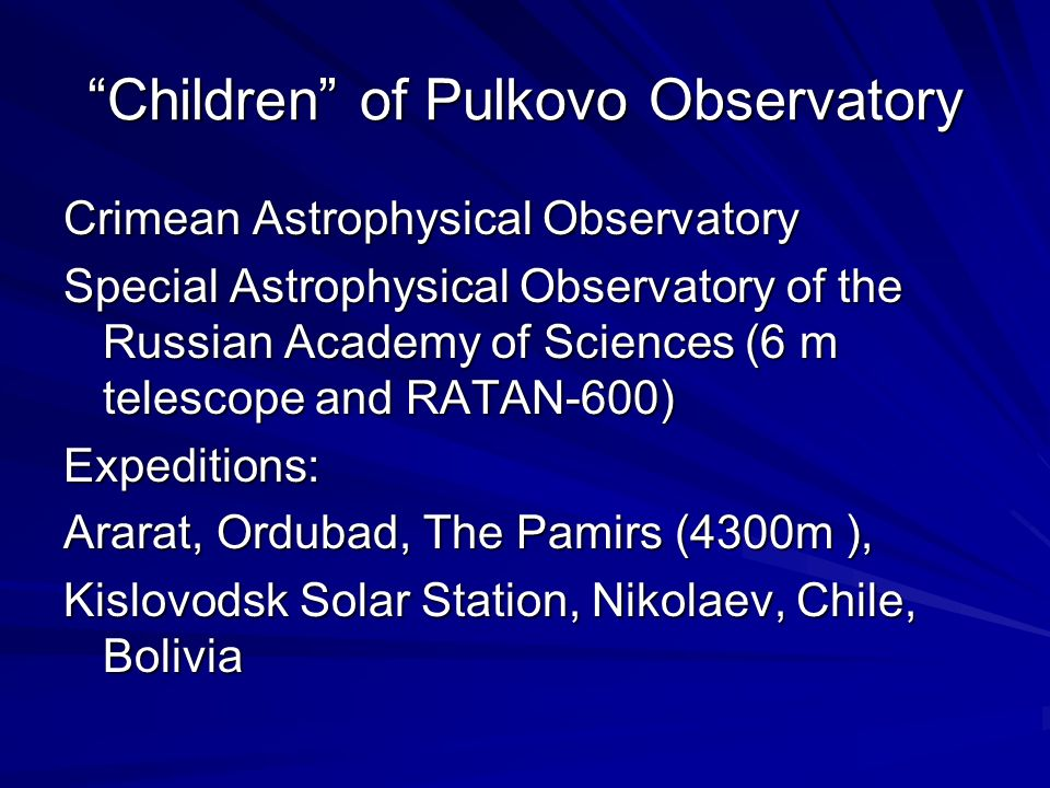 Children of Pulkovo Observatory