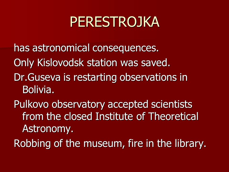 PERESTROJKA has astronomical consequences.