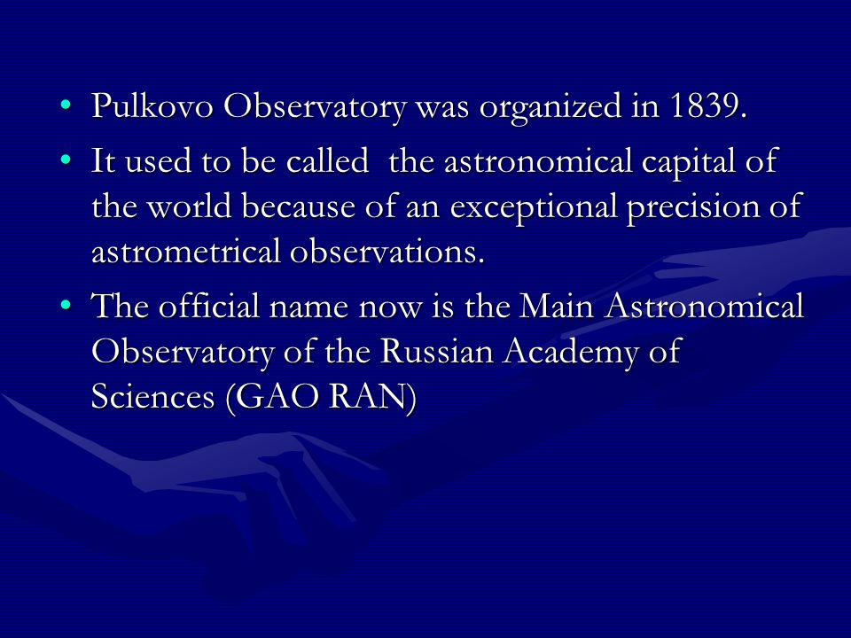 Pulkovo Observatory was organized in 1839.