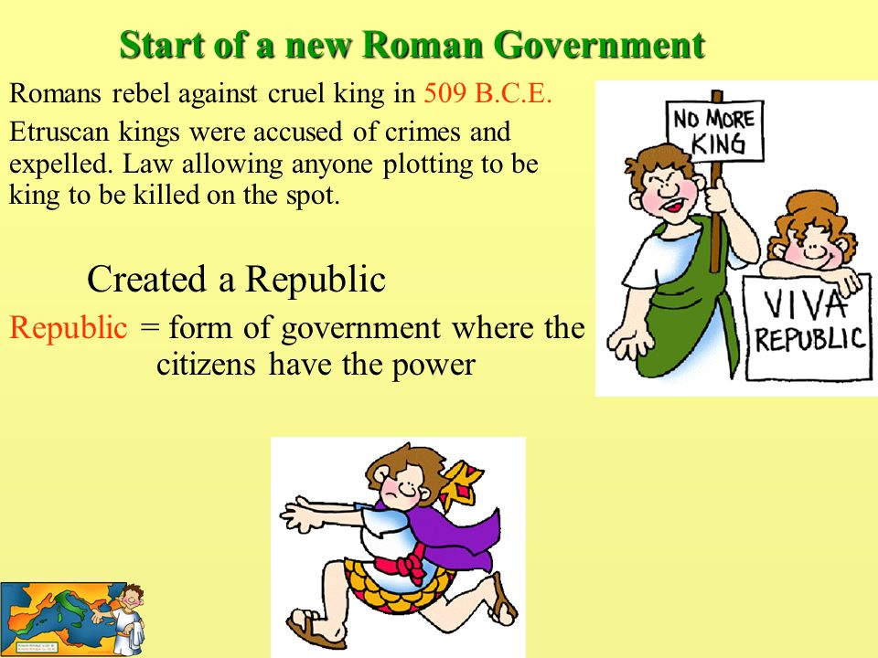 Start of a new Roman Government