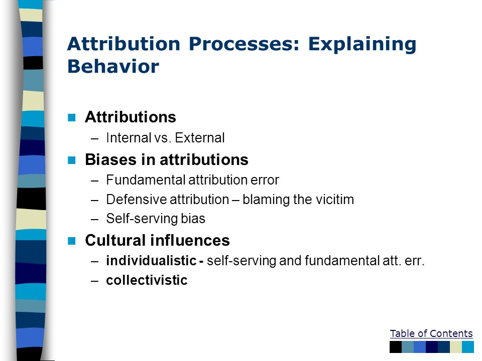 Attribution Processes: Explaining Behavior