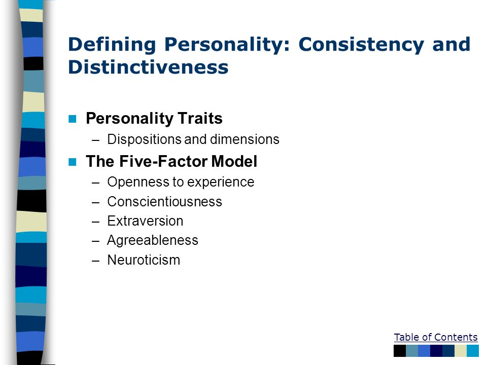 Defining Personality: Consistency and Distinctiveness