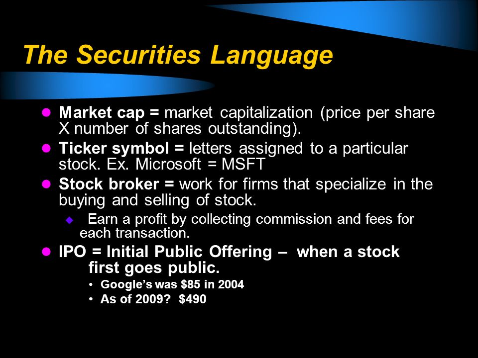 The Securities Language