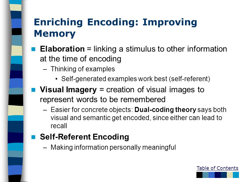 Enriching Encoding: Improving Memory