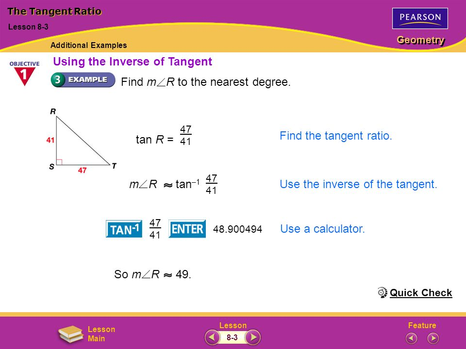 Using the Inverse of Tangent