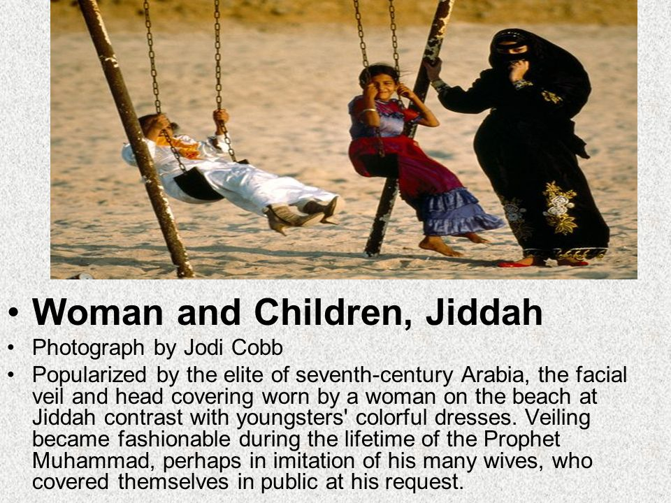 Woman and Children, Jiddah