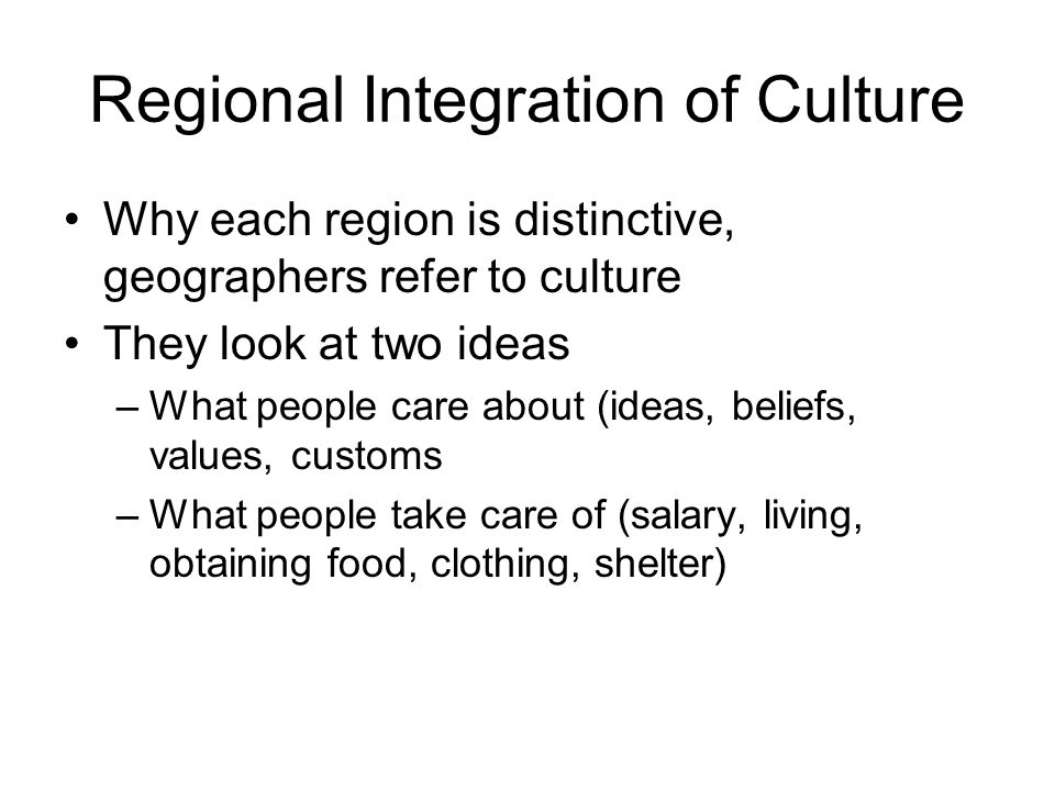 Regional Integration of Culture