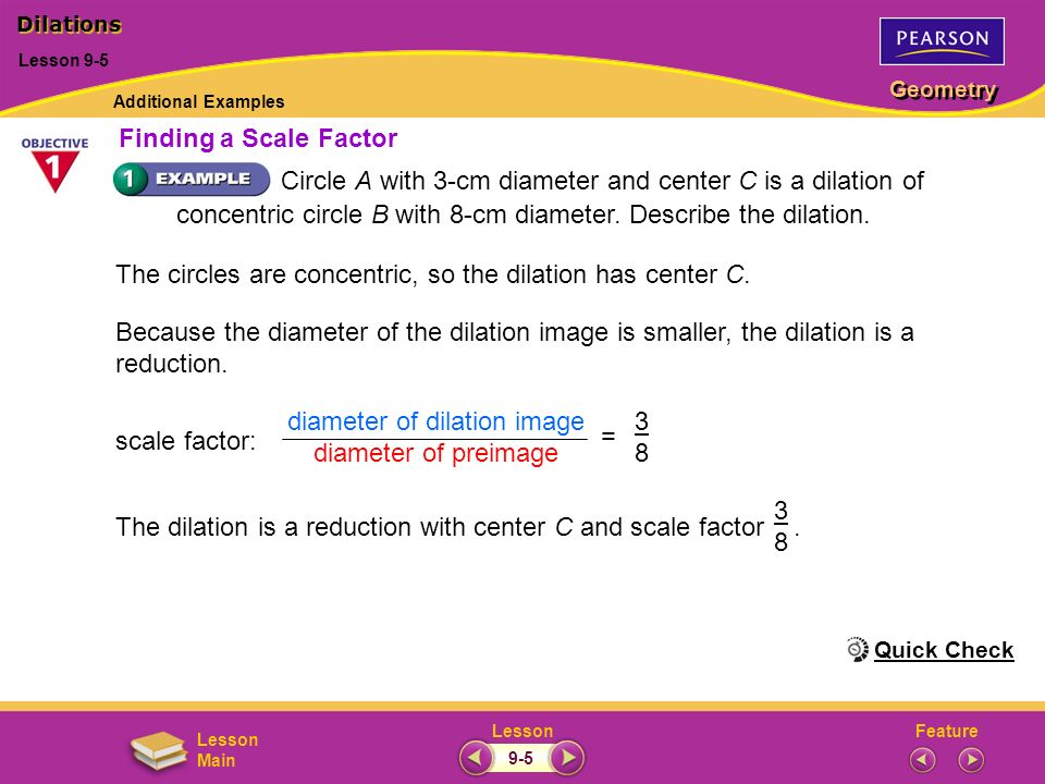 diameter of dilation image