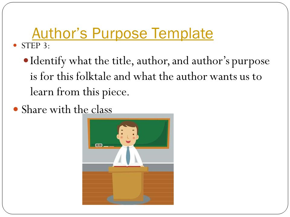 Author's Purpose Template