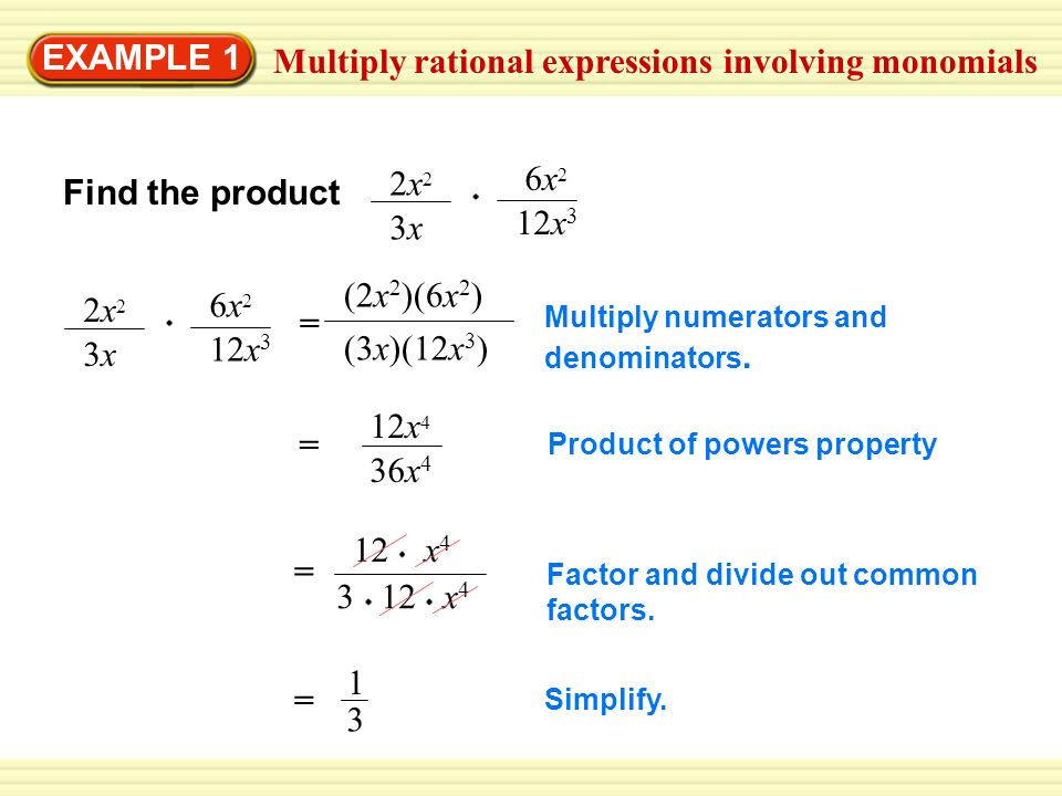 Multiply rational expressions involving monomials