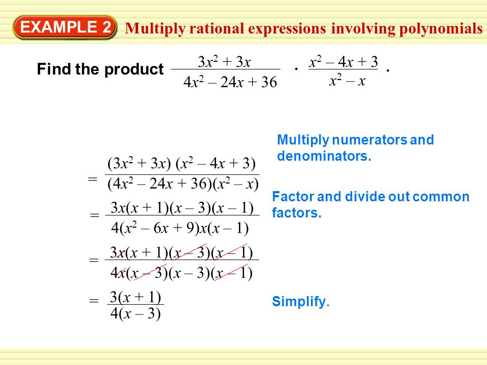 Multiply rational expressions involving polynomials