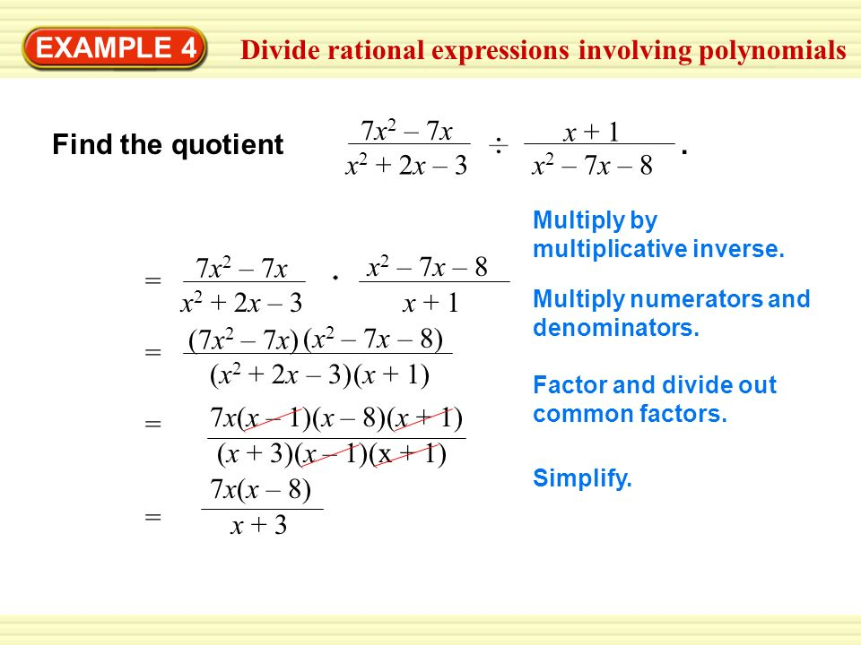 Divide rational expressions involving polynomials