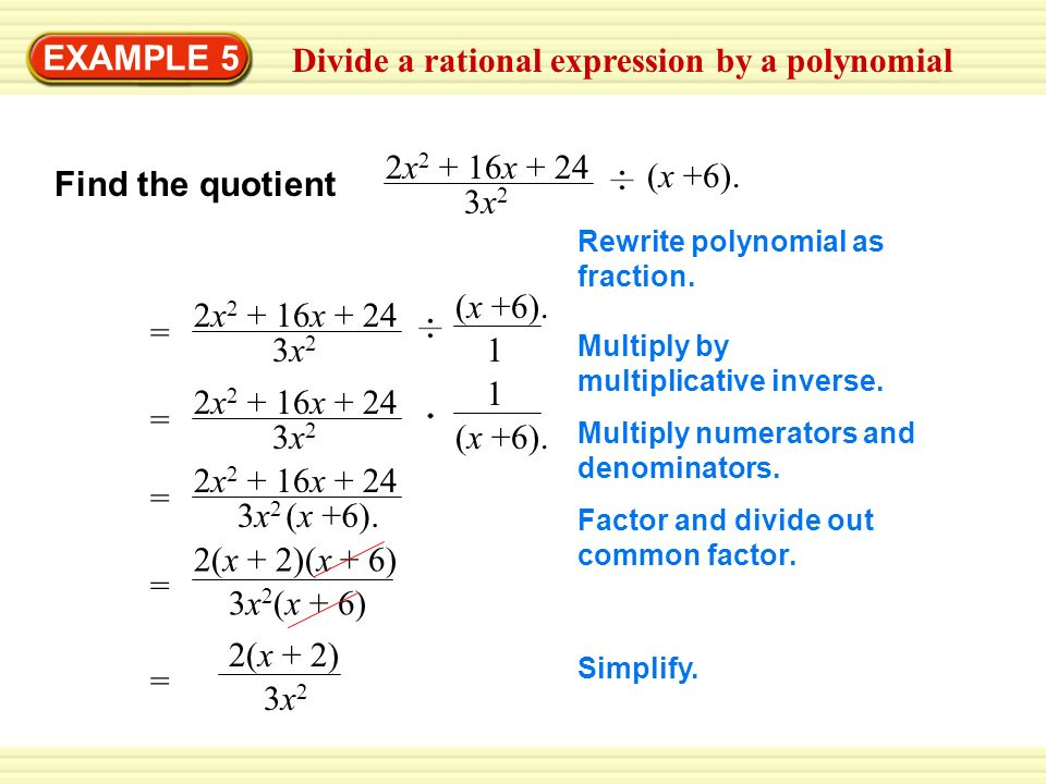 Divide a rational expression by a polynomial