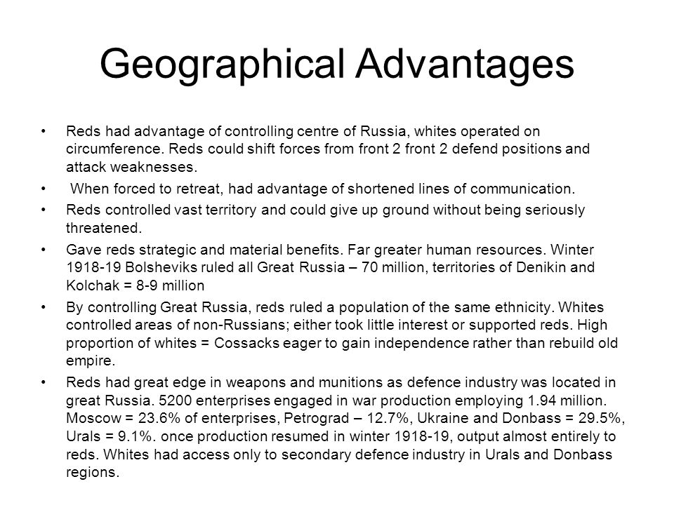 Geographical Advantages