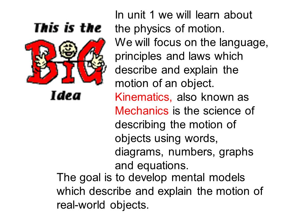 In unit 1 we will learn about the physics of motion.