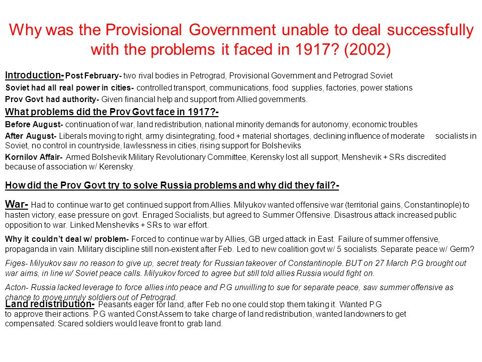 Why was the Provisional Government unable to deal successfully with the problems it faced in 1917 (2002)