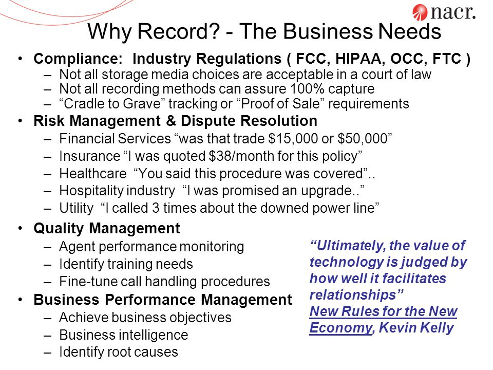 Why Record - The Business Needs