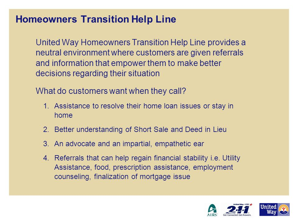 Homeowners Transition Help Line