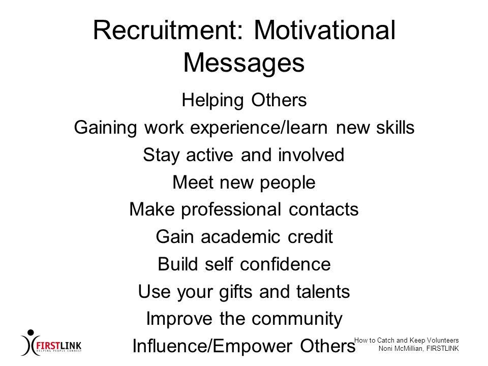 Recruitment: Motivational Messages