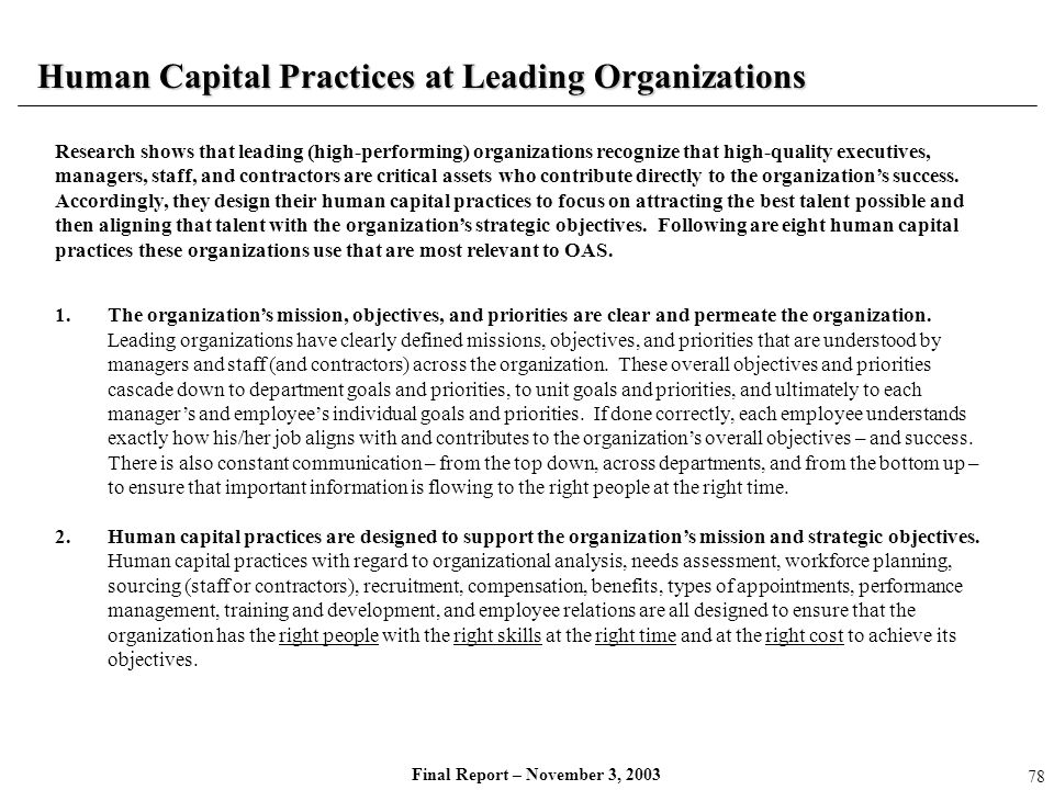 Human Capital Practices at Leading Organizations