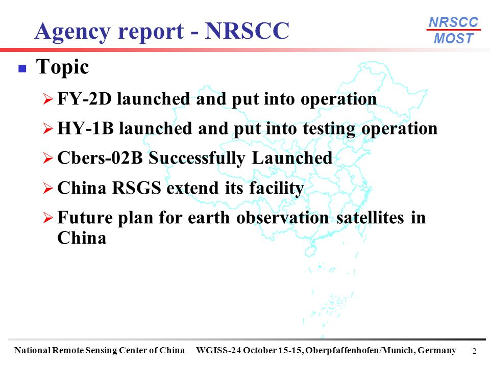 Agency report - NRSCC Topic FY-2D launched and put into operation