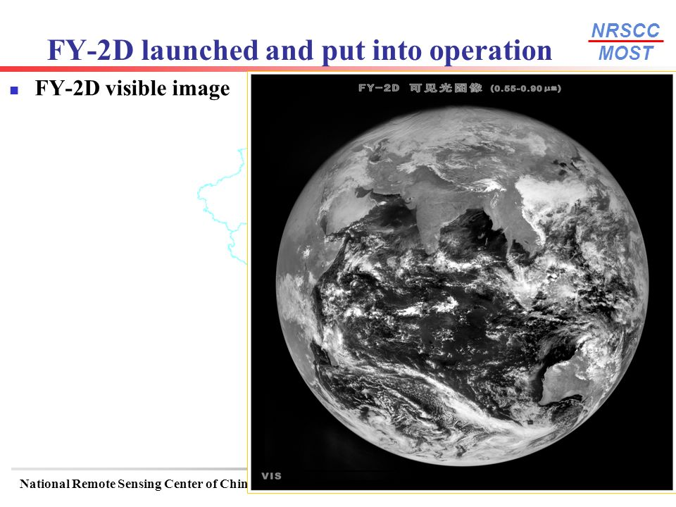 FY-2D launched and put into operation