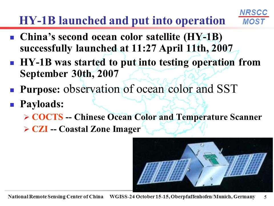 HY-1B launched and put into operation