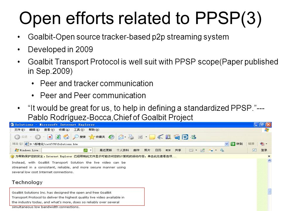 Open efforts related to PPSP(3)