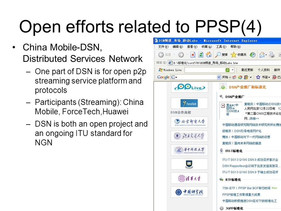Open efforts related to PPSP(4)