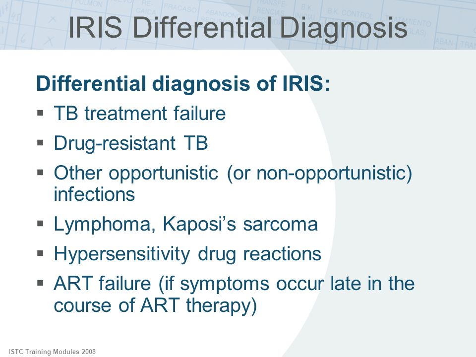 IRIS Differential Diagnosis