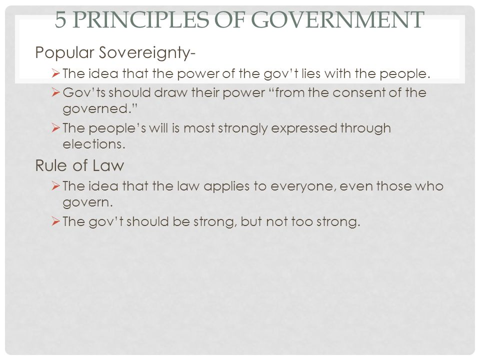 5 Principles of Government