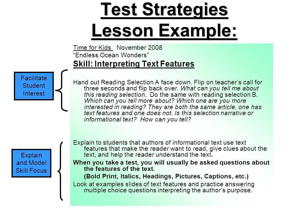 Test Strategies Lesson Example: