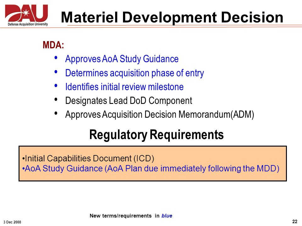 Materiel Development Decision