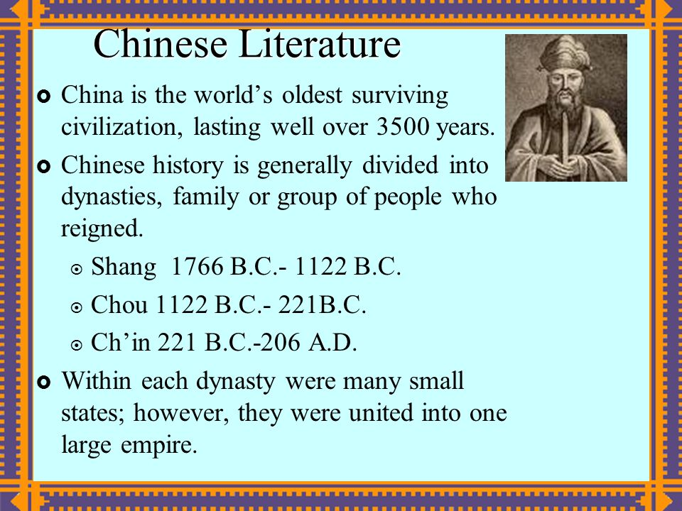 the history of chinese literature Chinese literature today, the biannual literary magazine featuring chinese literature.