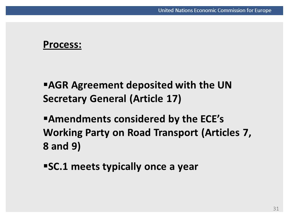 AGR Agreement deposited with the UN Secretary General (Article 17)