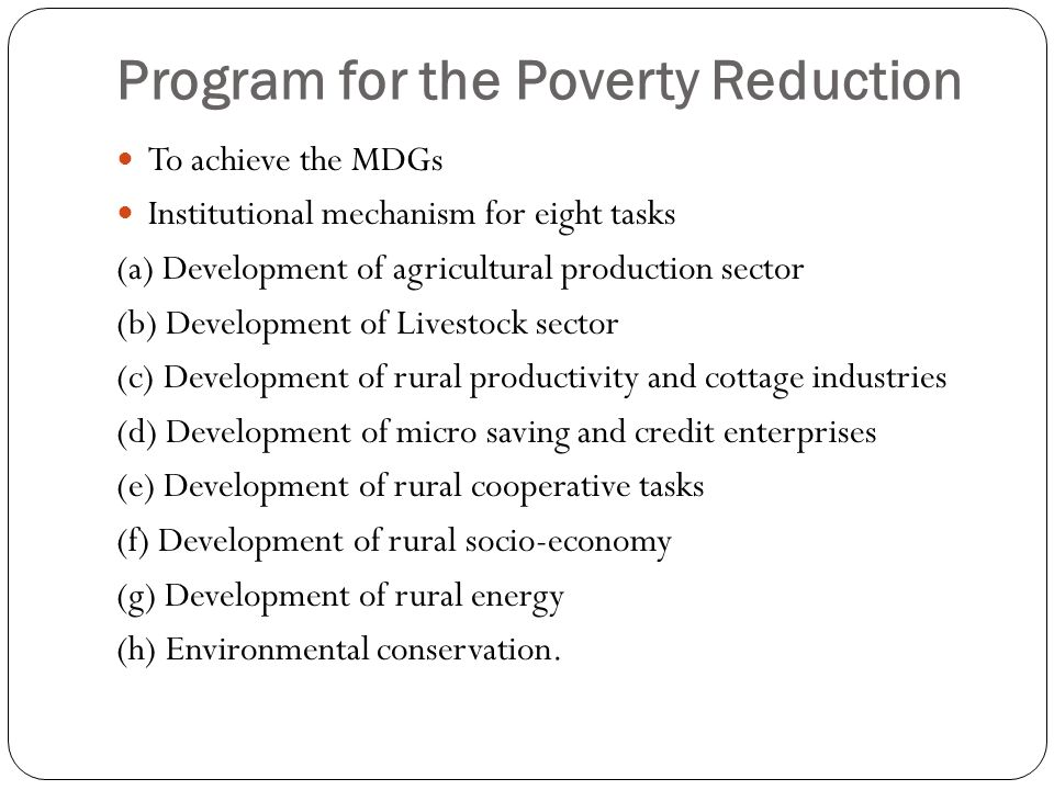 Program for the Poverty Reduction