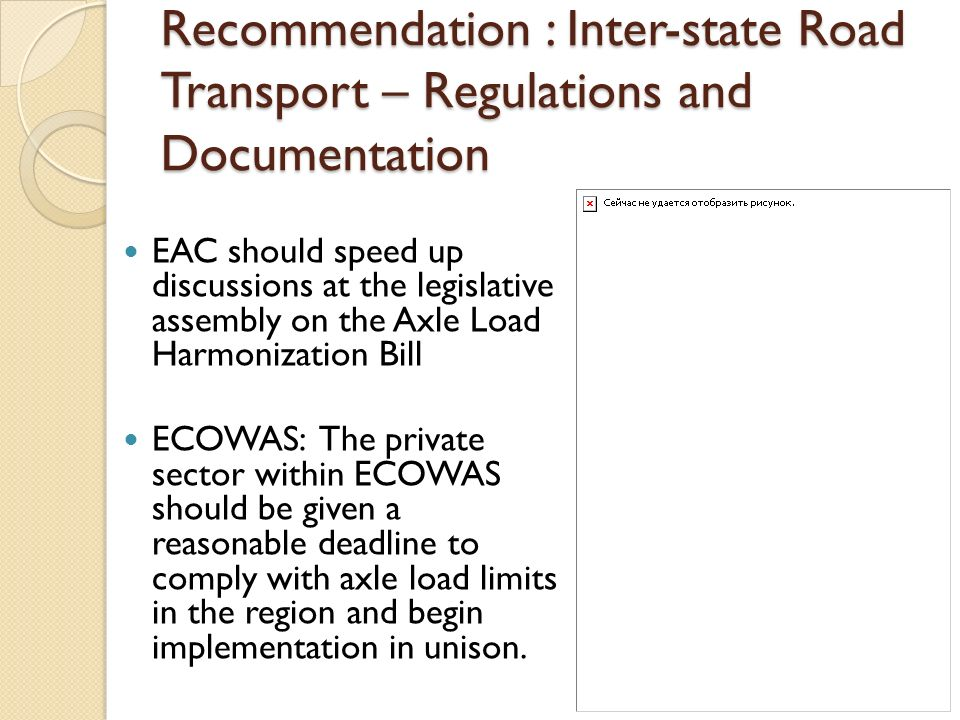 Recommendation : Inter-state Road Transport – Regulations and Documentation