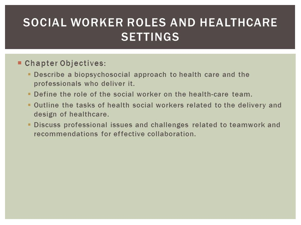 the role of healthcare worker Each healthcare provider is like a member of the team with a special role   administrative and support staff community health workers and patient  navigators.