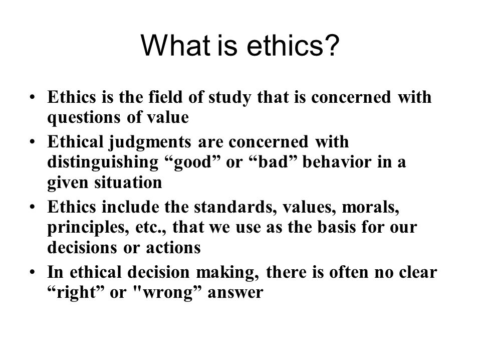 a discussion of ethics Euthanasia is the deliberate killing of a person for the benefit of that person in  most cases euthanasia is carried out because the person who dies asks for it, but .